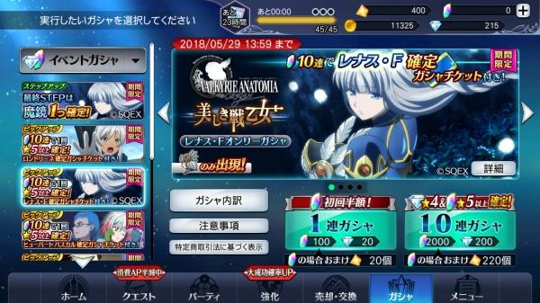 Screenshot_20180515-204934