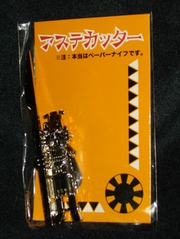 IMGP5635