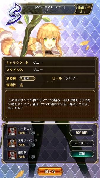 Screenshot_20181206-213752