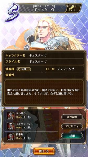 Screenshot_20181206-123152