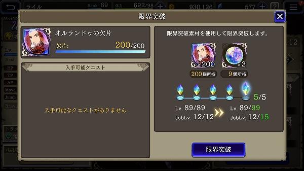 Screenshot_20200109-072036