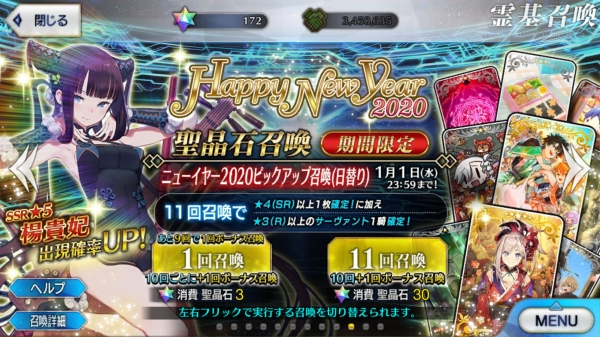 Screenshot_20200101-000245