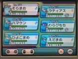 9DB90590-168F-4F30-BF6A-815BE34FBB2E