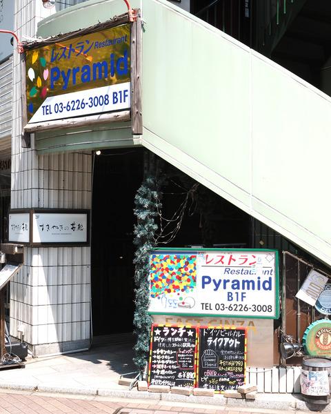 P8038427