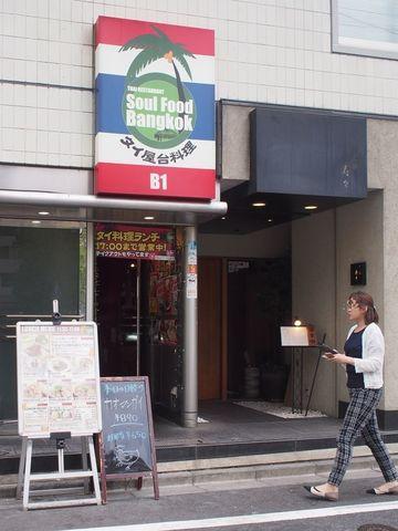9d44b80a.jpg