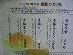 ccf31087.jpg