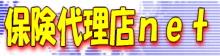 代理店netロゴ