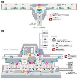 JAL_lounge_Narita_MAP