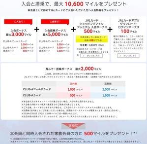 JAL_master_2018spring2