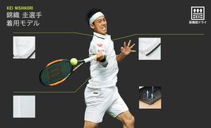 180625-18SS_tennis-grandslam_m-bnr-wimbledon-nishikori
