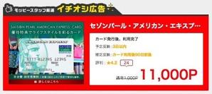 moppy_cardkokoku1