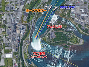 niagara_cruise_map