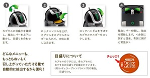 DolceGusto_img_item03