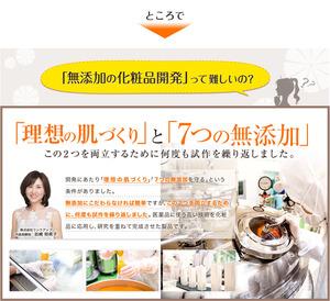 ctg_seiyaku