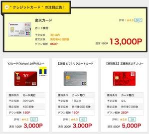 moppy_cardkokoku2
