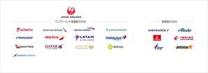logo_airline