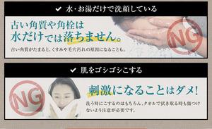nayami_04