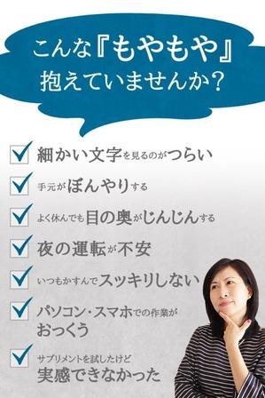 MiyoriHa01