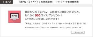 JAL_master_2018spring3