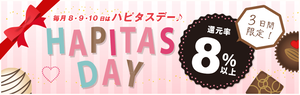 202102_HapitasDay_06000126021