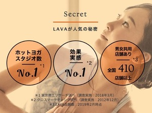 LAVA_research_secret