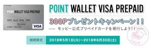 moppy_VisaPrepaid_campain