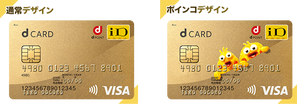 dcardgold_Sec_design_fig01