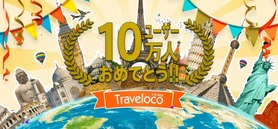 Traveloco_top_user100k