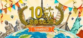 Traveloco_top_user100k