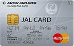 jal_master_card