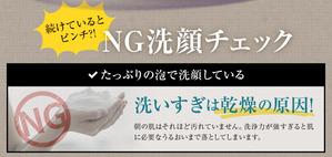 nayami_03
