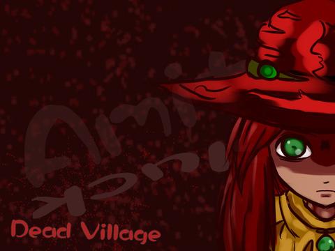 「死の村 - DeadVillage」 制作開始