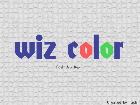 windows用ゲーム 「Wiz Color」