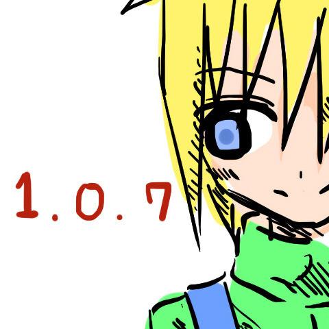 月光妖怪 ver1.0.7のお知らせ