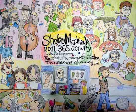 2011 12 27 2011の絵