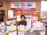 10 12 16 樽谷薬店 西本さん