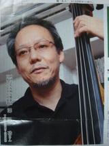10 4 8  深澤 功 コントラバス奏者