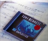 トニーベネット