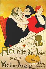 ロートレックのポスター