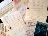 10 12 10 手紙