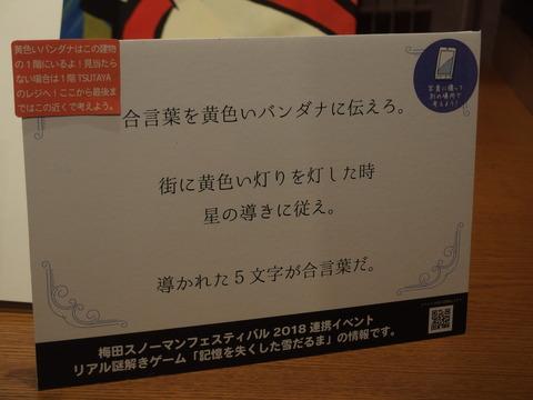 PC232048