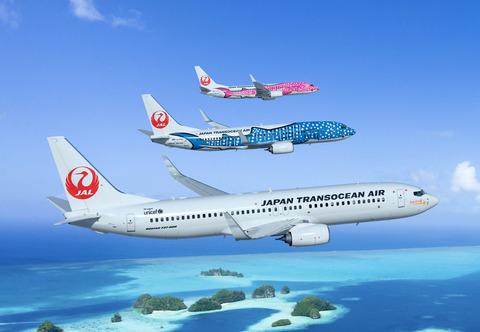 Japan-Trans-Ocean-Air-737-NG