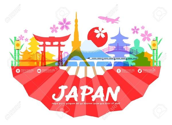 40217310-美しい日本旅行のランドマーク。ベクトルとイラスト。
