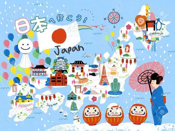 54693090-左上に日本語で日本へ行こう-カラフルな日本旅行マップ