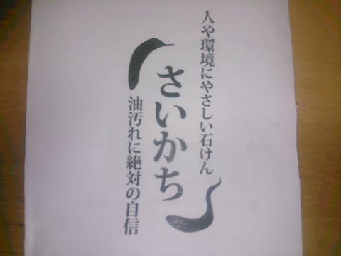 NCM_0284