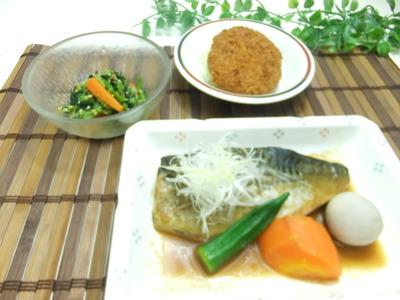 上板橋夕食