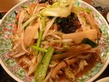 牛モツ野菜炒め