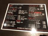 KUROSHIO DINING