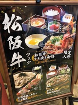 飯村キッチン