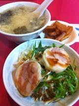 前菜&スープ